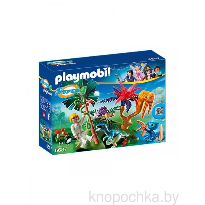 Playmobil 6687 Затерянный остров с Алиен и Хищником