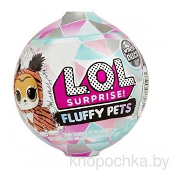 Питомец Lol Fluffy Pets (Winter Disco series) - Лол 6 серия
