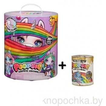 Набор Единорожка Poopsie Unicorn (фиолетовая коробка) и Слайм Poopsie Slime Surprise Drop 2