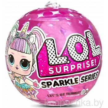 Кукла Лол Сверкающая серия - LOL Surprise Sparkle