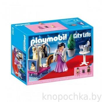 Playmobil 6150 Мода и стиль: Знаменитость на красной дорожке