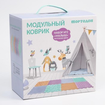 Модульный массажный коврик для детей Ортодон Набор №2 Малыш (пастельные тона)
