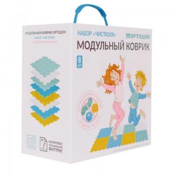 Ортопедический коврик для детей Ортодон Набор Чистюля антибактериальный