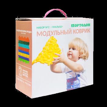 Ортопедический коврик для детей Ортодон Набор №2 Малыш