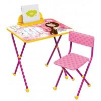 Детский столик со стульчиком Ника КП2/17 Маленькая принцесса