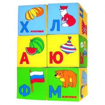 Мягкие кубики Мякиши Умная азбука