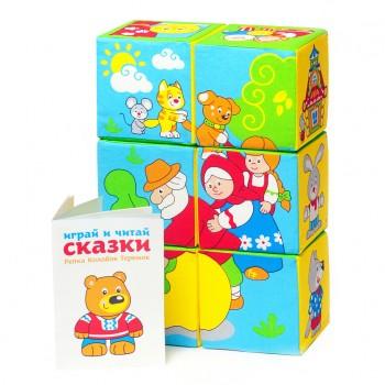 Мягкие кубики Мякиши Сказки в картинках