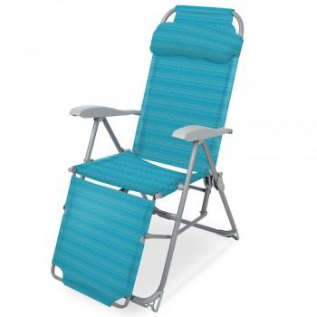 Кресло-шезлонг складное подножкой Ника К3