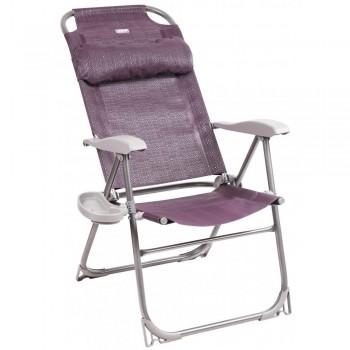 Кресло-шезлонг складное с полкой Ника КШ2