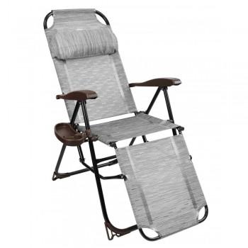 Кресло-шезлонг складное с подножкой и полкой Ника КШ3