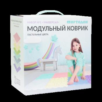 Ортопедический коврик для детей Ортодон Н1 Универсал пастель