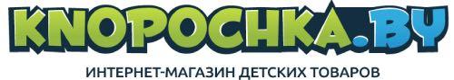 Knopochka.by - интернет-магазин игрушек и детских товаров в Минске